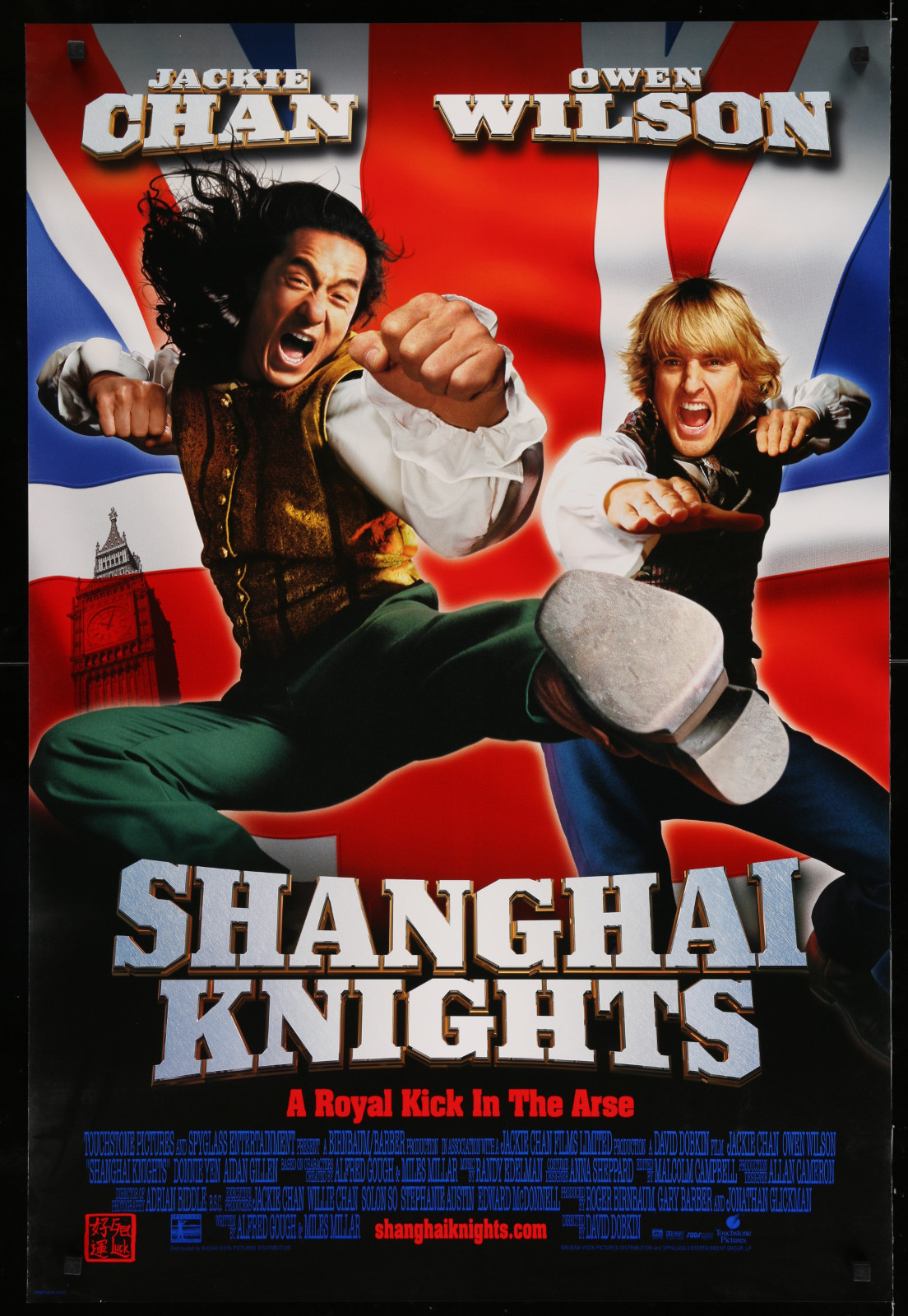 Shanghai Knights 2A366 A Part Of A Lot 29 Unfolded Double-Sided 27X40 One-Sheets '90S-00S Great Movie Images!